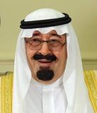 Abdullah bin Abdul Aziz Photo 5
