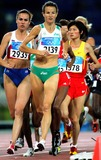 Sonia OSullivan Photo - Sonia Osullivan Ireland Womens 5000m Athens Greece 20082004 Di2385 Photo ByallstarGlobe Photos Inc 2004 K38891 Athens 2004 Olympic Games