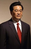 Hu Jintao Photo 5